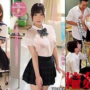 หนังโป๊ญี่ปุ่นJavวัยรุ่น สุดเสียว teen school two girls and one boy